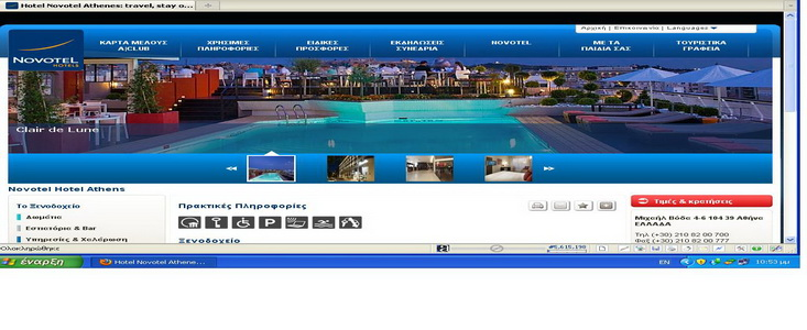 Novotel Athens new website